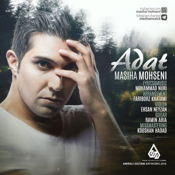 Masiha Mohseni - Adat