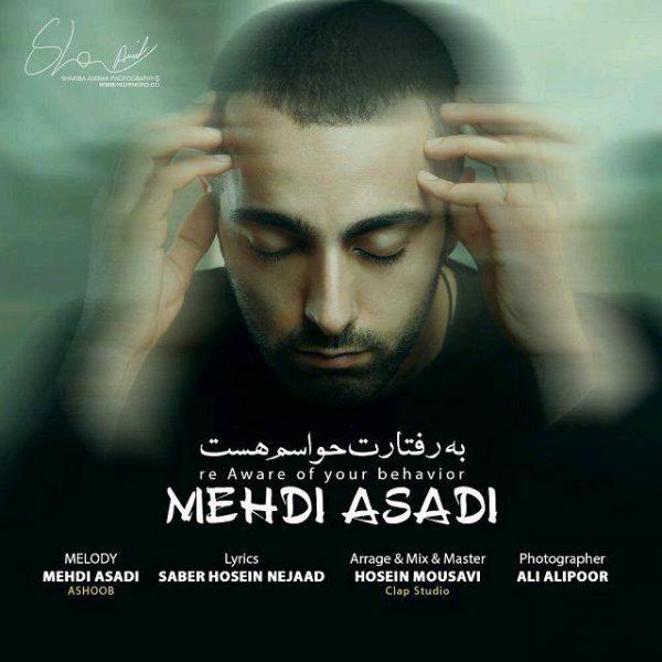 Mehdi Asadi - Be Raftaret Havasam Hast
