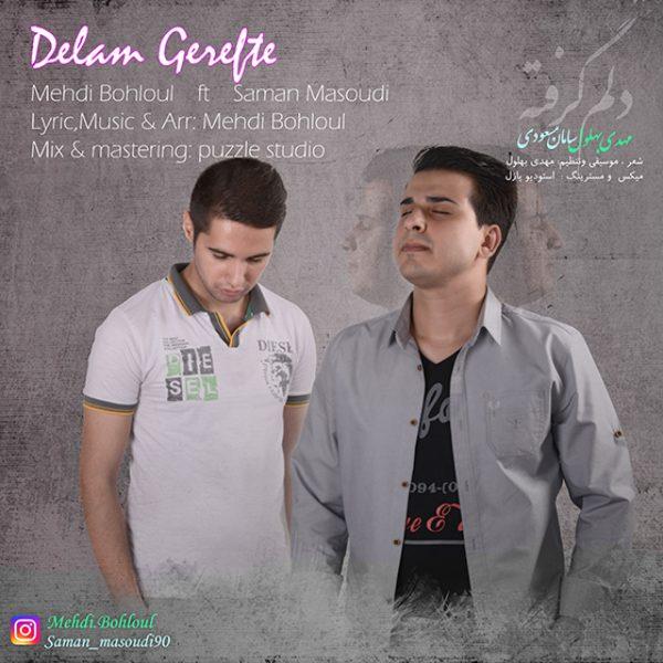 Mehdi Bohloul & Saman Masoudi - Delam Gerefteh