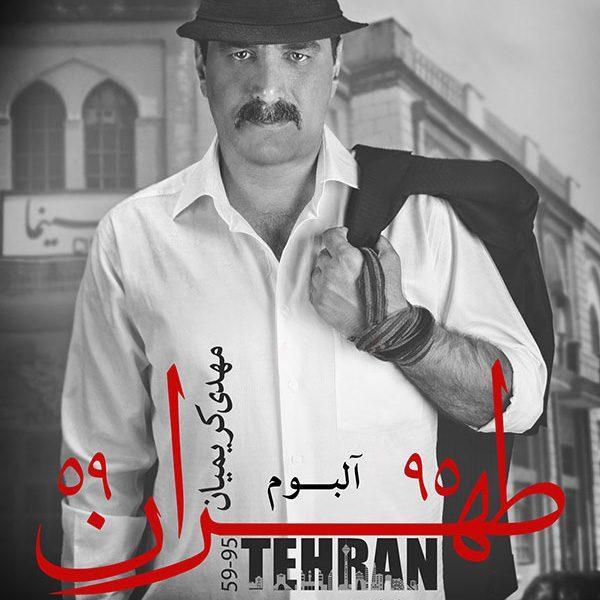 Mehdi Karimian - Ghasam