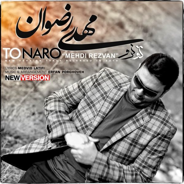 Mehdi Rezvan - To Naro (New Version)