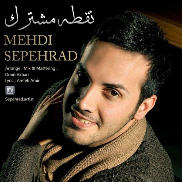 Mehdi Sepehrad - Noghteye Moshtarak