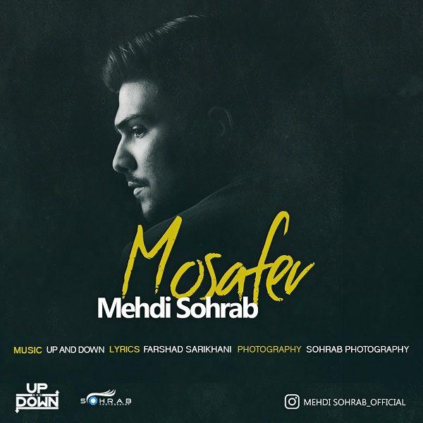 Mehdi Sohrab - Mosafer