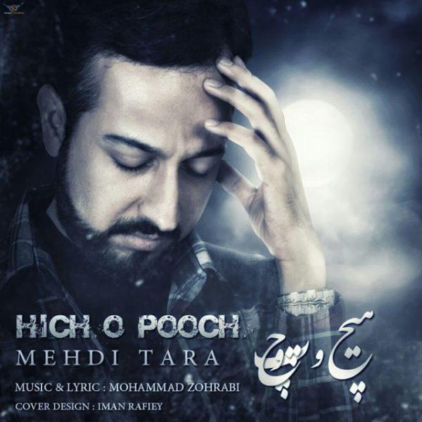Mehdi Tara - Hich O Pooch