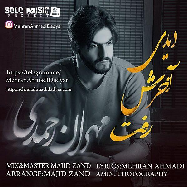 Mehran Ahmadi - Didi Akharesh Raft