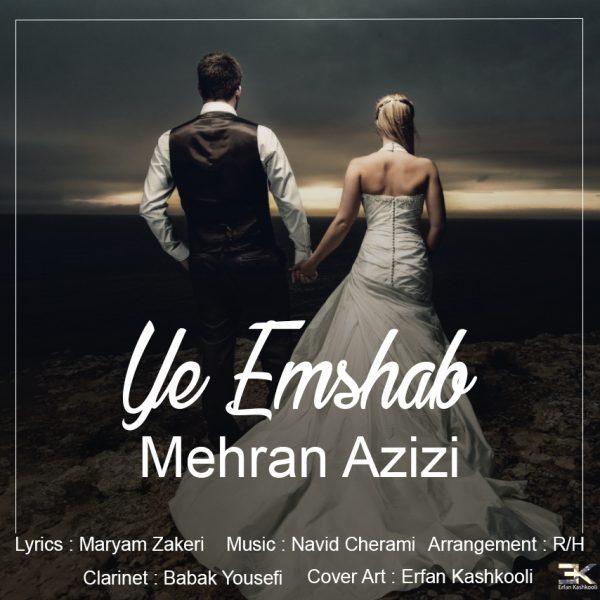 Mehran Azizi - Ye Emshab