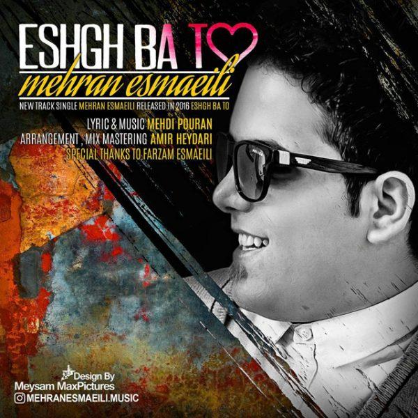 Mehran Esmaeili - Eshgh Ba To