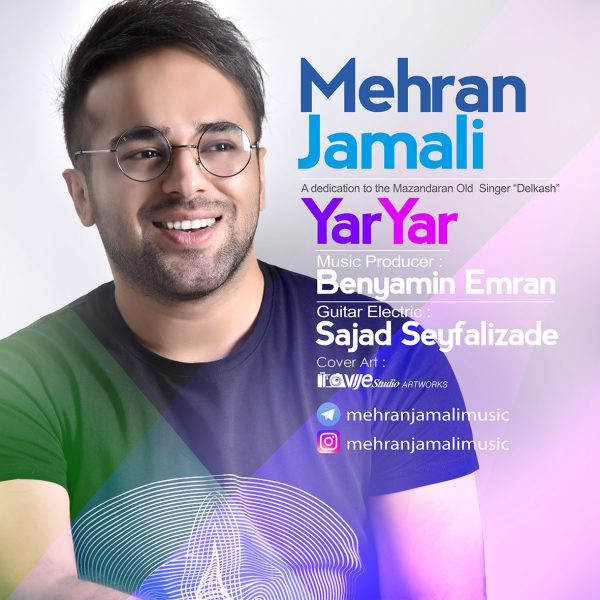 Mehran Jamali - Yar Yar