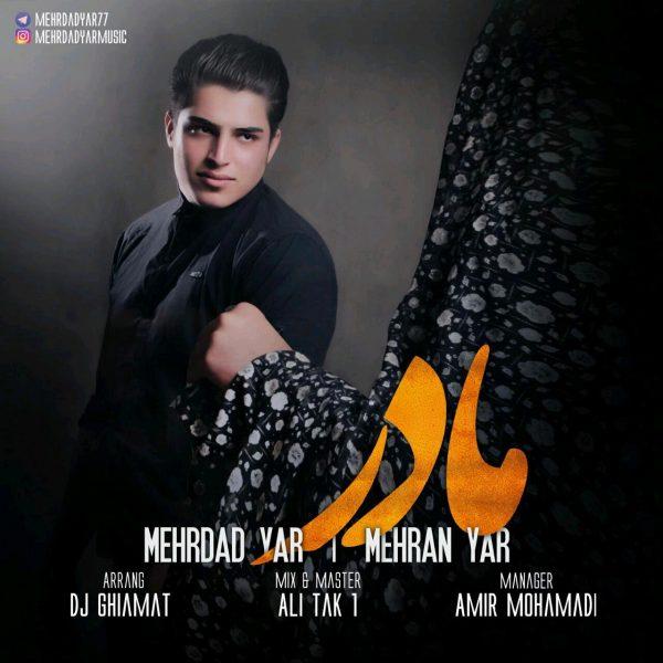 Mehrdad Yar & Mehran Yar - Madar