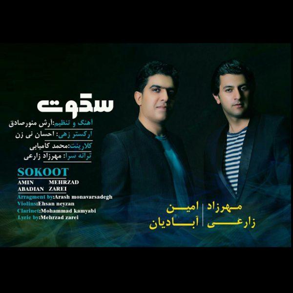 Mehrzad Zarei & Amin Abadian - Sokoot