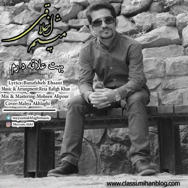 Meysam Akhlaghi - Behet Alaghe Daram