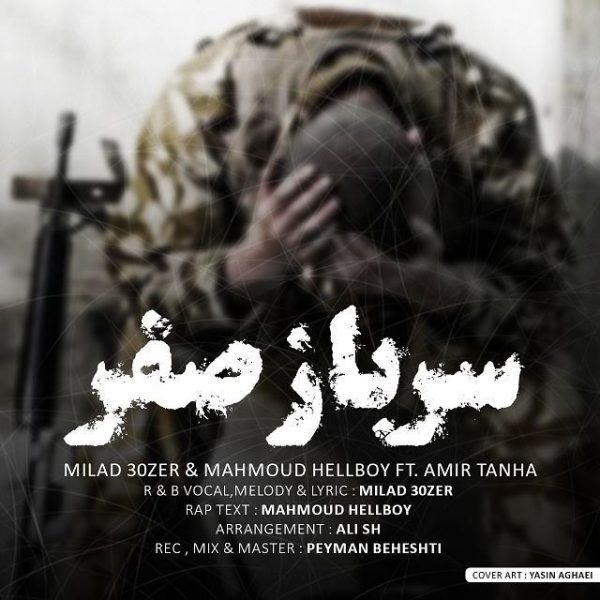 Milad 30ZER - Sarbaz 0 (Ft Amir Tanha & Mahmoud Hellboy)