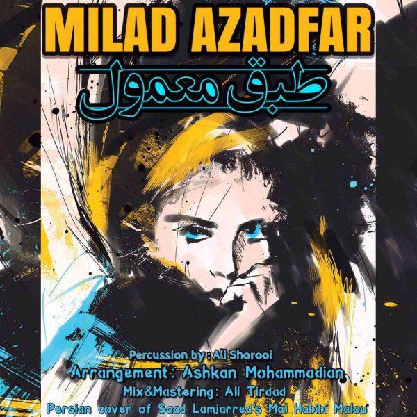 Milad Azadfar - Tebgh Mamool