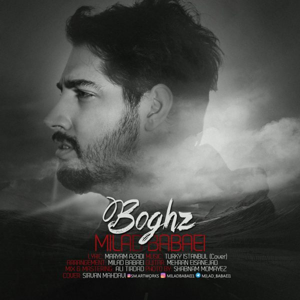 Milad Babaei - Boghz