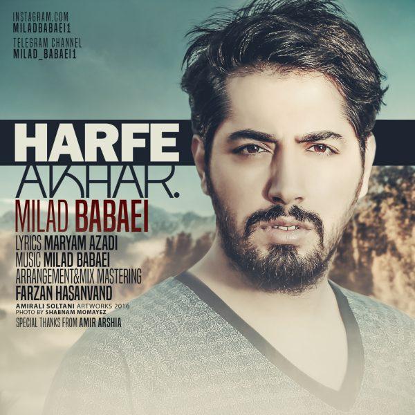 Milad Babaei - Harfe Akhar
