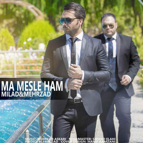 Milad & Mehrzad - Ma Mesle Ham