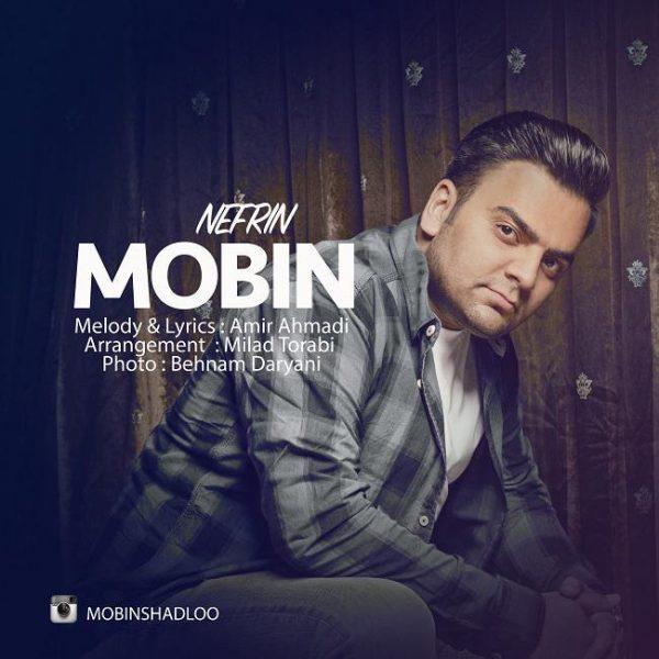 Mobin - Nefrin