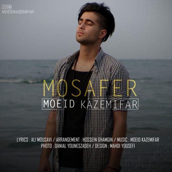 Moeid Kazemifar - Mosafer