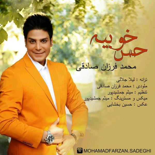 Mohamad Farzan Sadeghi - Hese Khobiye