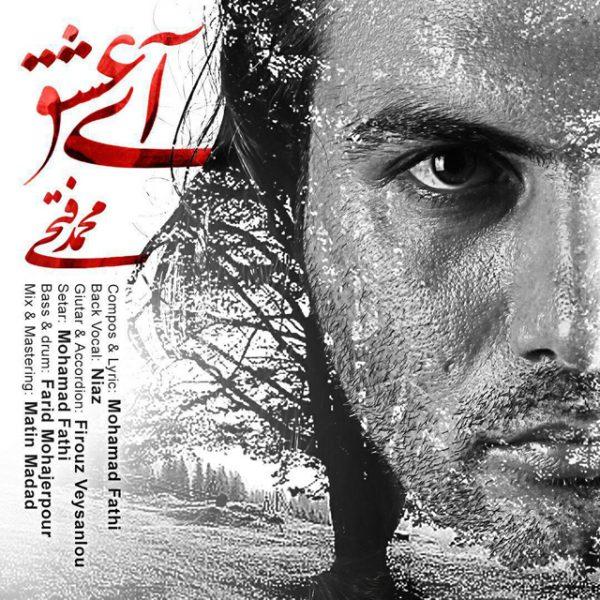 Mohamad Fathi - Ay Eshgh