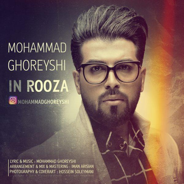 Mohammad Ghoreishy - In Rooza