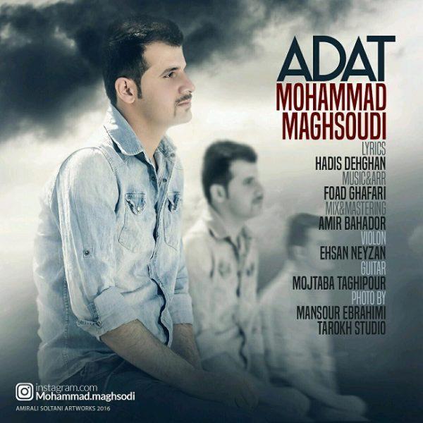 Mohammad Maghsoudi - Adat