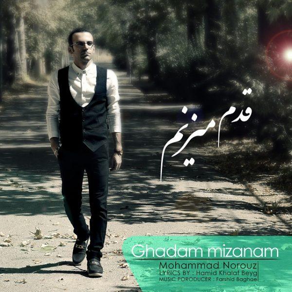 Mohammad Norouzi - Ghadam Mizanam