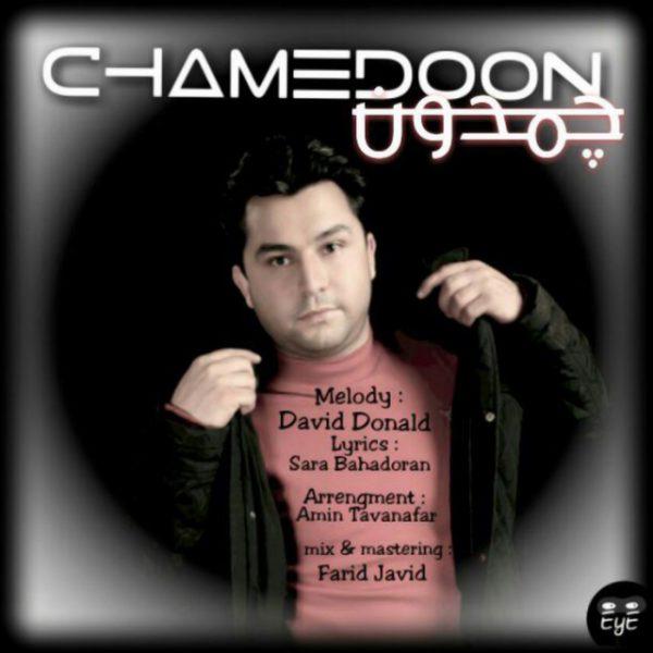 Mohammad Rezvani - Chamedoon
