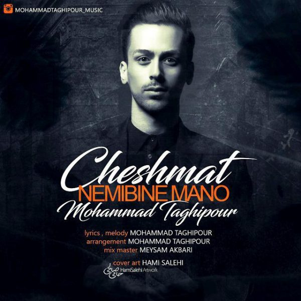 Mohammad Taghipour - Cheshat Nemibine Mano
