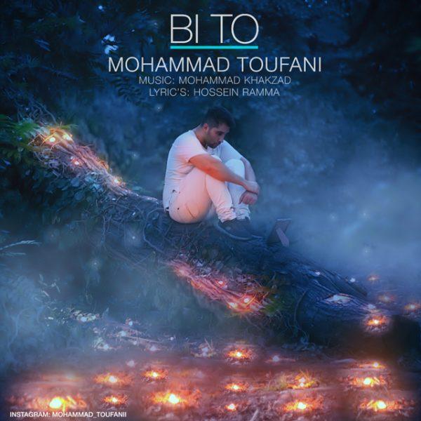 Mohammad Toufani - Bi To
