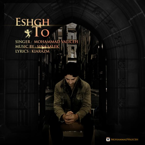 Mohammad Valiceh - Eshghe To