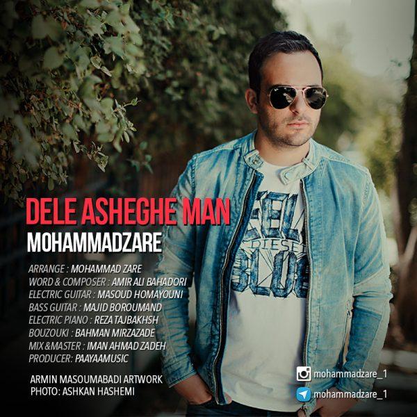 Mohammad Zare - Dele Asheghe Man