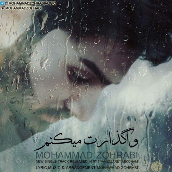Mohammad Zohrabi - Vagozaret Mikonam