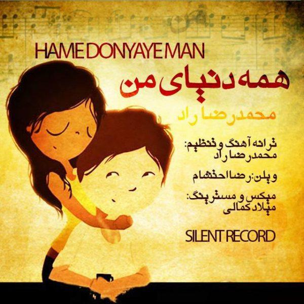 MohammadReza Rad - Hame Donyae Man