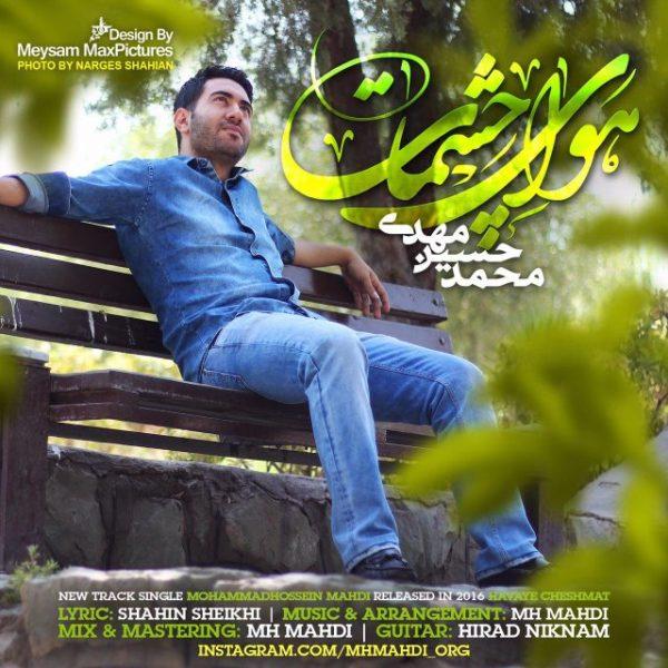 Mohammadhossein Mahdi - Havaye Cheshmat