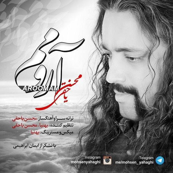 Mohsen Yahaghi - Aroomam