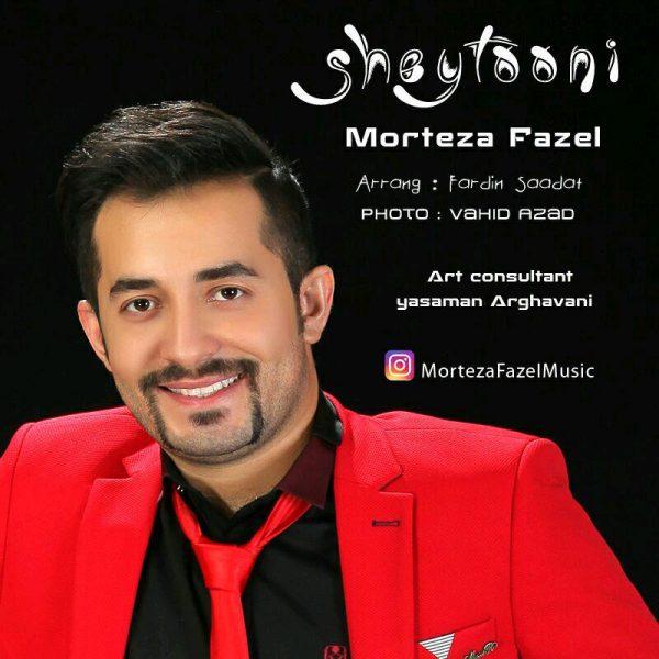 Morteza Fazel - Sheytooni