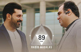 Mosalas – 89