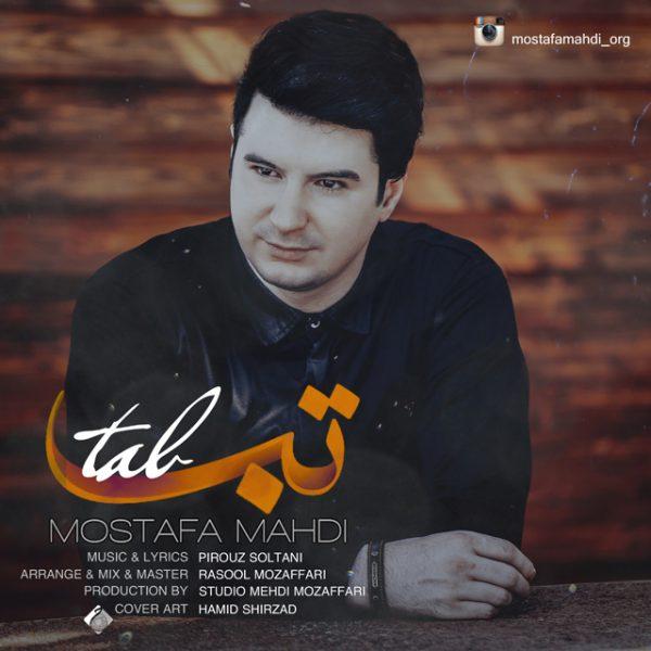 Mostafa Mahdi - Tab