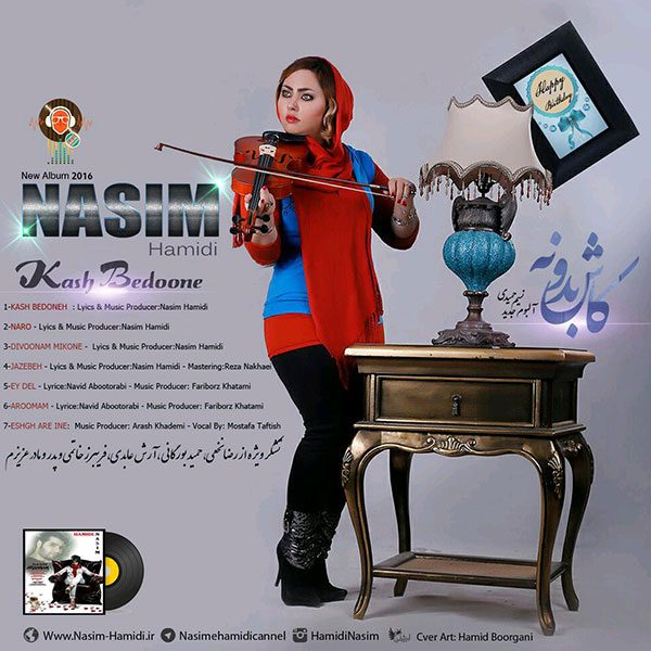 Nasim Hamidi - Kash Bedoone