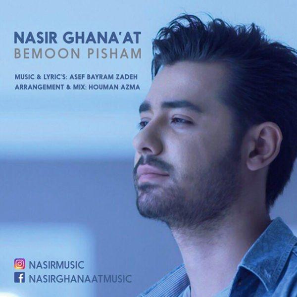 Nasir Ghanaat - Bemoon Pisham