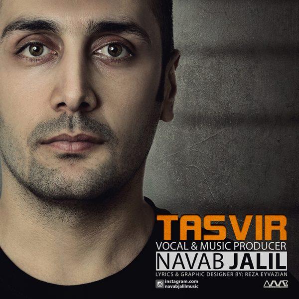 Navab Jalil - Tasvir