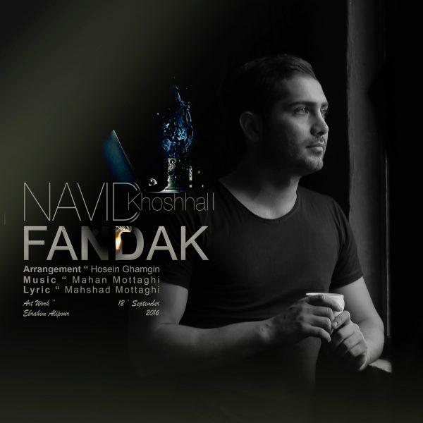 Navid Khoshhal - Fandak
