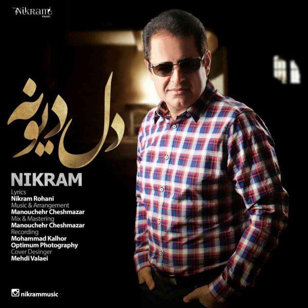 Nikram - Deleh Divooneh