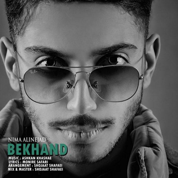Nima Alinejad - Bekhand