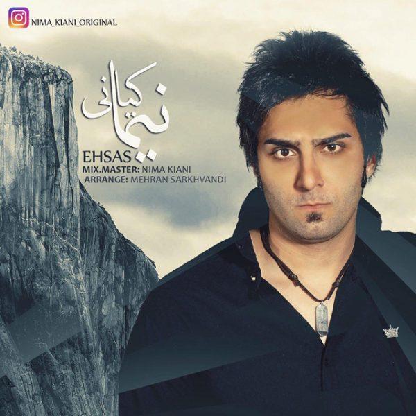 Nima Kiani - Ehsas