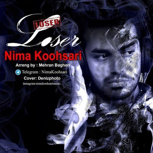 Nima Koohsari - Bazandeh