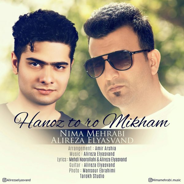 Nima Mehrabi & Alireza Elyasvand - Hanooz Toro Mikham