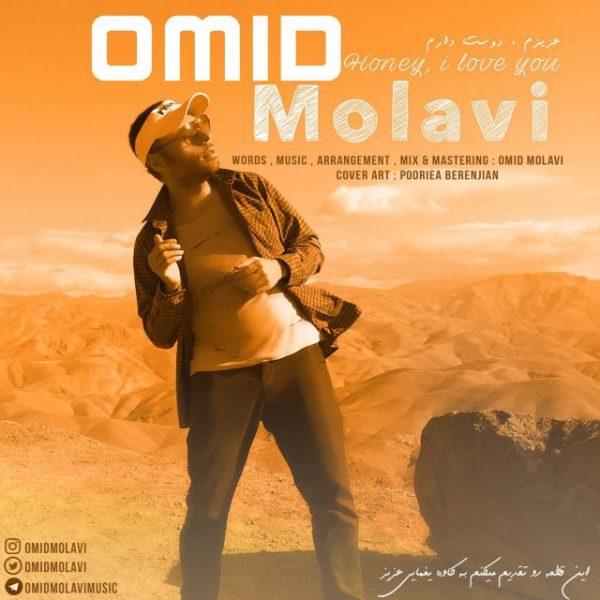 Omid Molavi - Azizam Dooset Daram