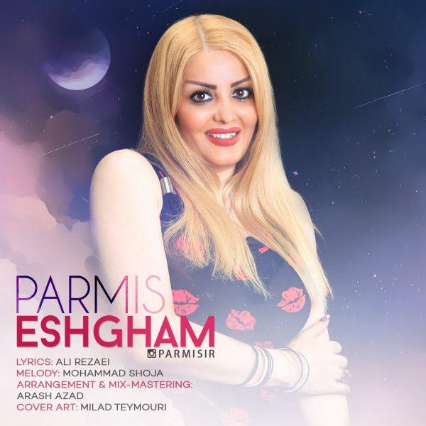 Parmis - Eshgham